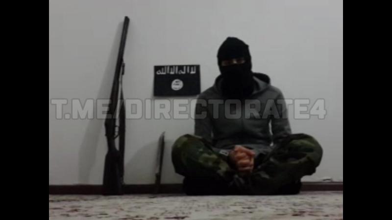 Кизляр. 18 февраля, 2018Террорист, убивший женщин в Дагестане, присягал ИГИЛ (ВИДЕО)