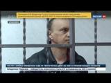 Ульяновский педофил сядет пожизненно - Россия 24
