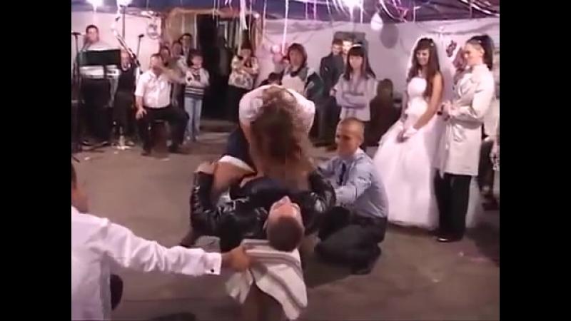 Сексуальный конкурс на свадьбе! Wedding Fails