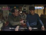 171202 EXO Kai Cut @ Spring Has Come Mini Guide
