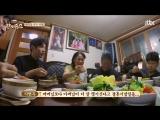 Let's Eat Dinner Together 180117 Episode 65