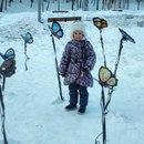 Ольга Авдеева фото #32