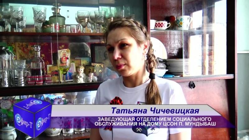 Безвозмездная помощь ветеранам. В Таштагольском районе идет Неделя добра