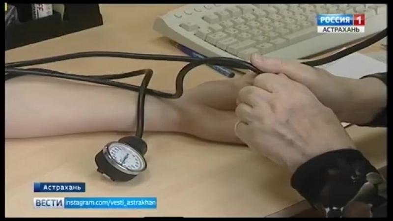 В Национальный день донора, сотрудники Управления Росгвардии по Астраханской области приняли участие в акции добровольной сдачи