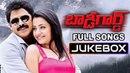 Bodyguard Telugu Movie Songs Jukebox || Venkatesh, Trisha, Saloni