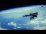 Салют-7. История одного подвига 2017