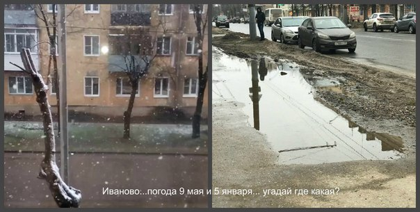 T.me/ivnvo Телеграм канал от Подслушано, пожалуй, самые главные новост