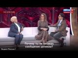 Андрей Малахов проигнорировал фамилию Навального на ток-шоу «Прямой Эфир» (#ZHS)