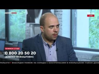 Щербина_ Украина должна отложить идею реинтеграции Донбасса. LIVE. Сасс 23.09.17
