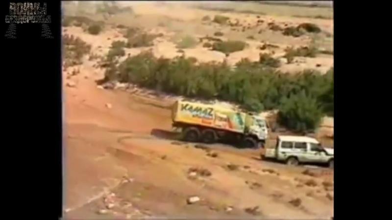 Камаз мастер на дакаре в 1992 году ПОДБОРКА KAMAZ master Dakar.mp4