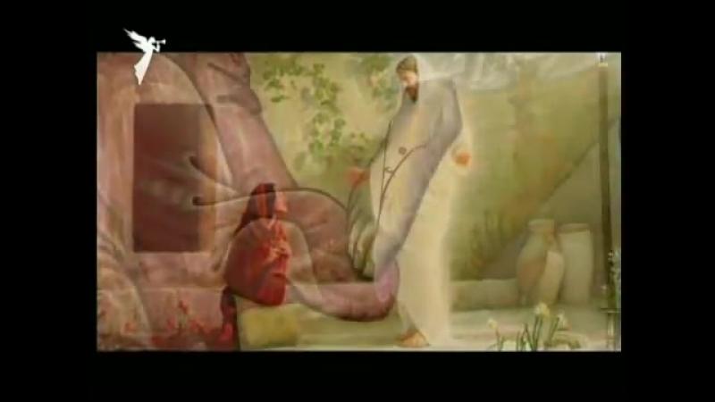 4 августа день памяти святой равноапостольной Марии Магдалины