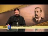 Святая правда: Хватит ли Филиппа Киркорова?