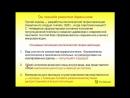 Биология 9 класс Современные представления об эволюции Людмила Ивановна Profi