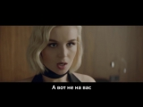 ПАРОДИЯ НА КЛИП!   Полина Гагарина - Драмы больше нет