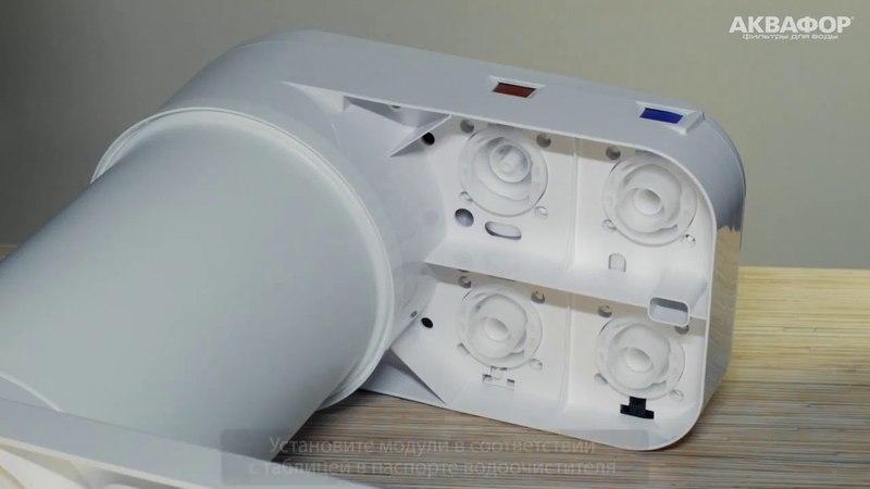 Пошаговая инструкция по работе с фильтром Аквафор Морион DWM 101S