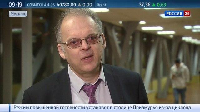 Новости на Россия 24 • Отказ от платы по долгам: Украине напомнили о плодах дефолта