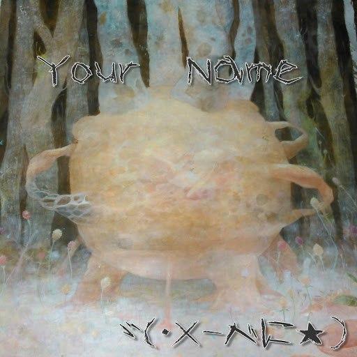 Beni альбом Your Name