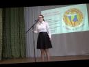 5-9 кл,школьный этап областного конкурса чтецов «Слово о России», 2018