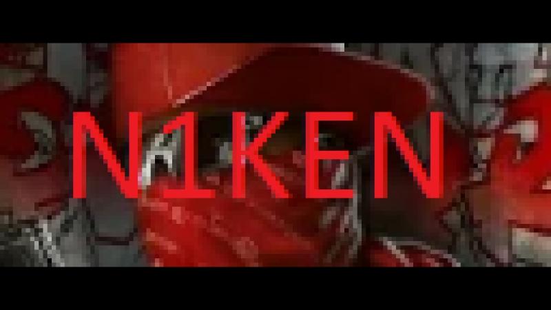 Niken вернулся