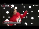 Shin Ryujin (JYP) - Look What You Made Me Do MIXNINE