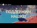 ПоддержимНаших Сборная России по мини-футболу на ЕВРО-18. Промо⚽️🏆🇷🇺💪🏻 futsaleuro2018 euro 2018 uefa respect equalgame f