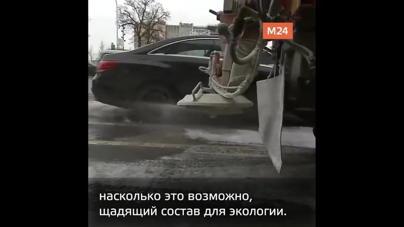 Реагенты в Москве