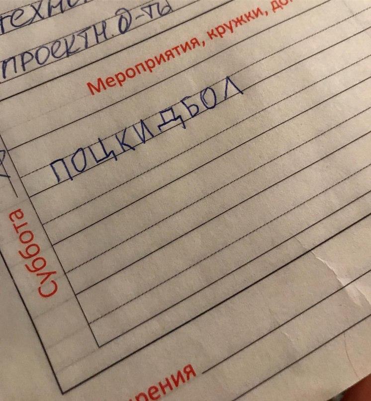 фото из альбома Николая Мрочковского №2