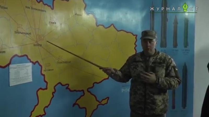 Экскурсия в Музей ракетных войск стратегического назначения