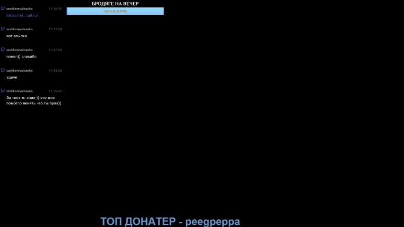 ЕБУ ГУСЯ НА 800 ПОДПИСЧИКОВ [387]