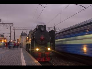 Отправление ретро-поезда под П36-0110 с Ярославского вокзала.
