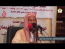 Кашфу Шубухат Урок 3 5 Озвучка Шейх аль Гъунайма́н ᴴᴰ