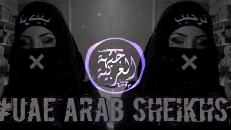 UAE Arab Sheikhs_Best_Arabian_Trap_Instrumentals