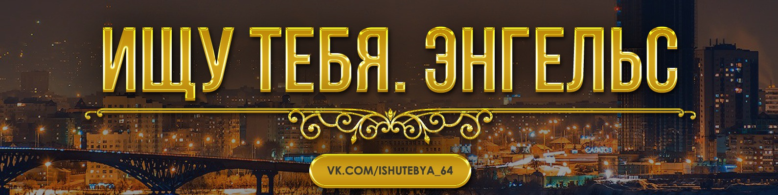 Шалава москве метро кузьминки дешевле