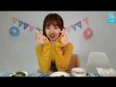 Поздравления с Днем Рождения для Ким Ю Чжон от НаЕН из Twice.