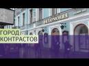 Петербургская филармония страдает из-за запаха сосисок