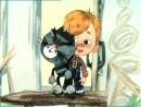 Матроскин и Шарик. 1975 (серия дядя Фёдор, пёс и кот (3))_T01
