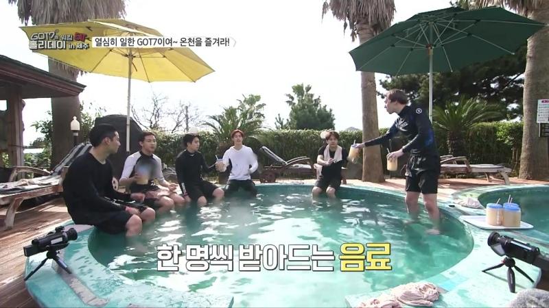 [VIDEO] 180314 Трейлер 4-ого эпизода шоу GOT7 «Working EAT Holiday in Jeju» - Что случилось в бассейне прошлой зимой!