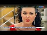 Анастасия Заворотнюк в должниках ФССП