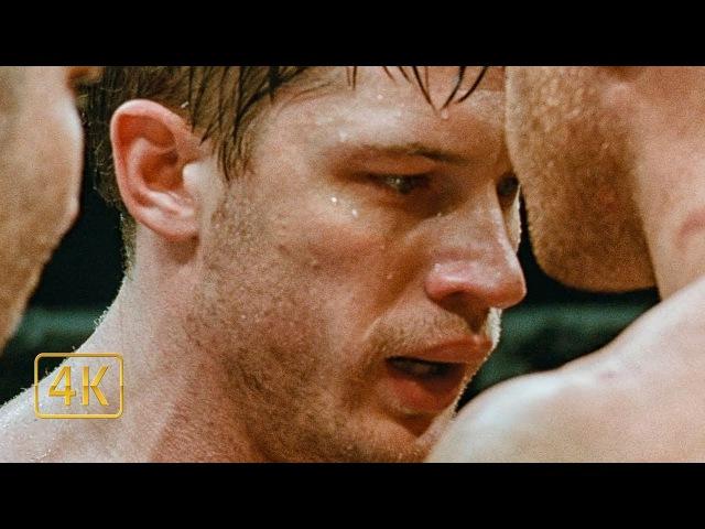 Томми Конлон против Бешеного пса Граймса. Воин (2011) 4K ULTRA HD