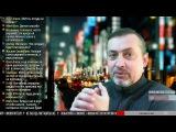 02.12.17 🔴 МЕГАН ТАКСИ ШОУ - СТРИМ