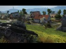 World of Tanks Секреты боя в клинче и не только Ворлд оф Лайфхакс 13