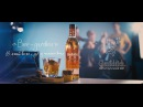 Glenfiddich The Maverick Serves 2017 by Dmitry Malko «Bee-Garden»