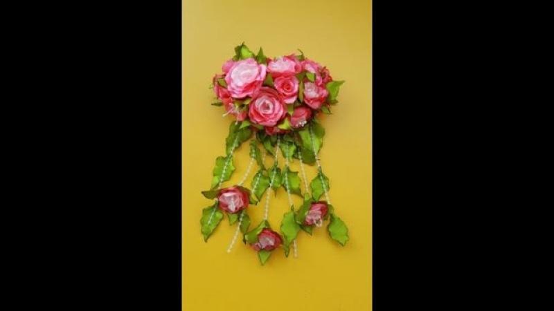 Цветы из атласных лент своими руками Мастер класс Роза 3D/DIY
