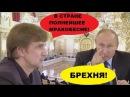 ПУТИН зaдергaлся, после дерзкого ЗАЯВЛЕНИЯ Станислава Кучера