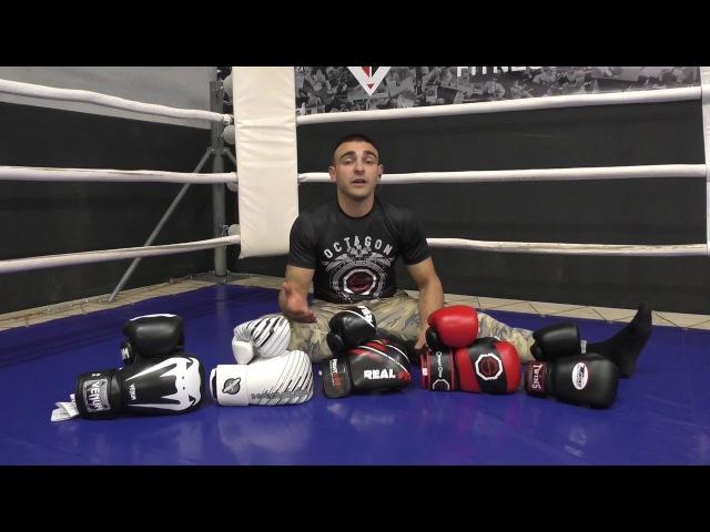 Как правильно выбрать боксерские перчатки - расскажет Денис Лобиков