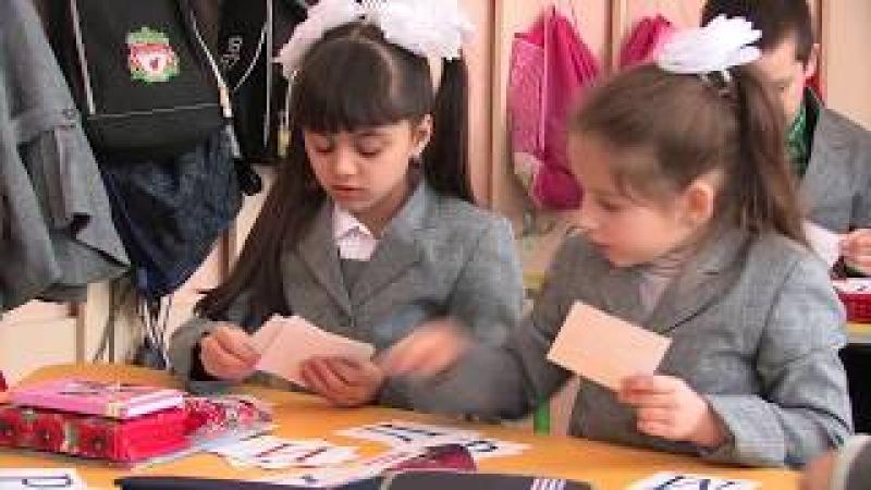 Нова українська школа №13 м Шостка
