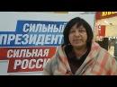 Сопредседатель РНКАТ Сахалинской области Закия Валитова выразила свою гражданскую позицию