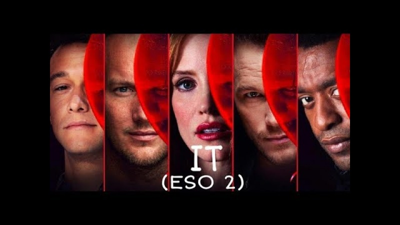 It (eso) 2 trailer