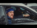 BiKOZ ДЯДЮШКА БОРОДА feat Siberian Beard Snoop Dogg