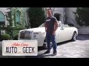 Nikki Bella and John Cena's DATE NIGHT ROLLS ROYCE - John Cena: Auto Geek